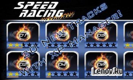 Speed Racing Ultimate 2 v 1.2