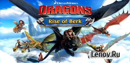Dragons: Rise of Berk v 1.42.13 (Mod Runes)