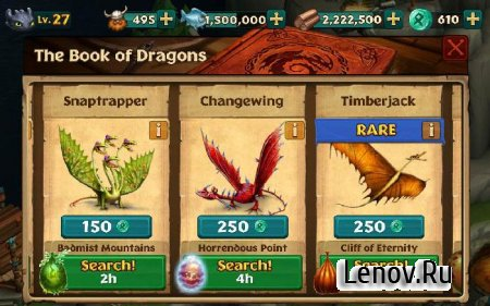 Dragons: Rise of Berk v 1.45.10 (Mod Runes)