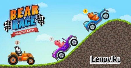 Bear Race v 1.4 Мод (много денег и алмазов)