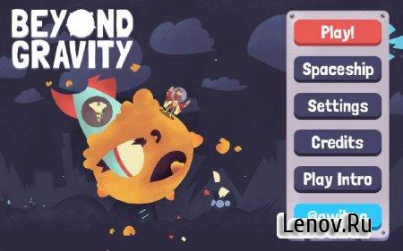 Beyond Gravity (обновлено v 1.7) Мод (много денег)