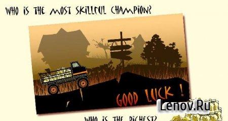 Climb Bad Hill VIP:Hill Racing v 3.0 (Mod Money)