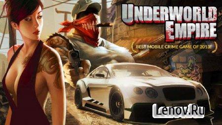 Underworld Empire (обновлено v 3.30)