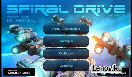 Sprial Drive v 1.0.3