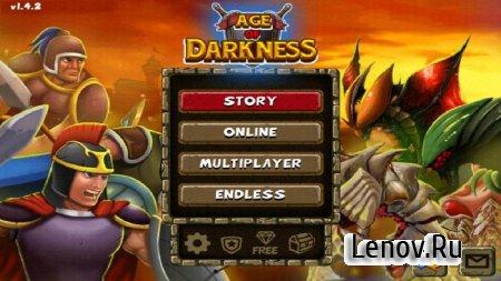 Age of Darkness v 1.4.6 (Mod Money)