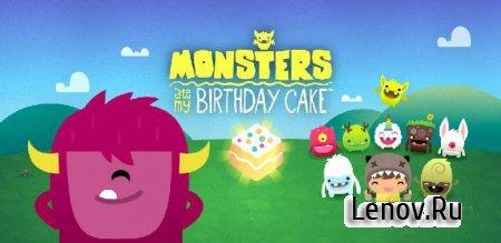 Monsters Ate My Birthday Cake (обновлено v 1.2.5) Мод (много денег)