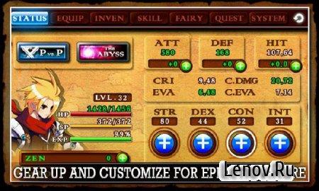 ZENONIA® 4 v 1.2.4 (Mega Mod/Offline)