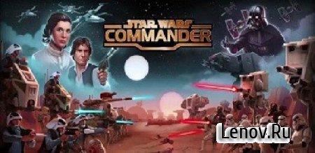 Star Wars™: Commander v 7.6.0.172 Мод (много денег)