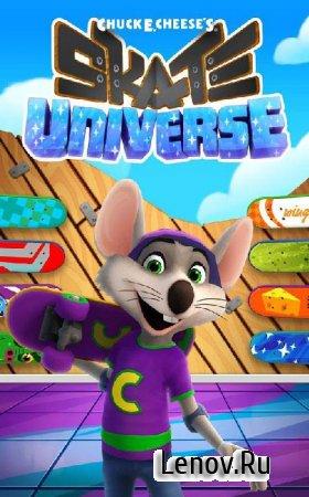Chuck E.'s Skate Universe (обновлено v 1.12) Мод (много денег)