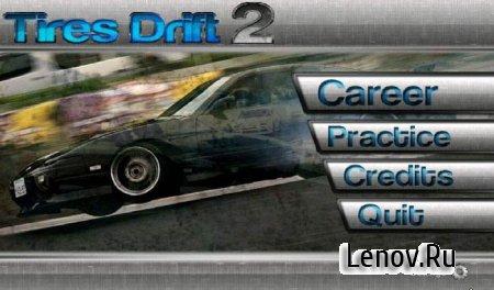 Tires Drift 2 v 6.0