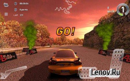 Real Drift Car Racing v 5.0.6 Мод (много денег)