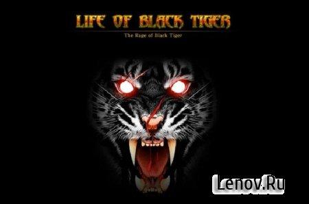 Life Of Black Tiger v 2.0 Мод (Unlimited Money + Unlocked)