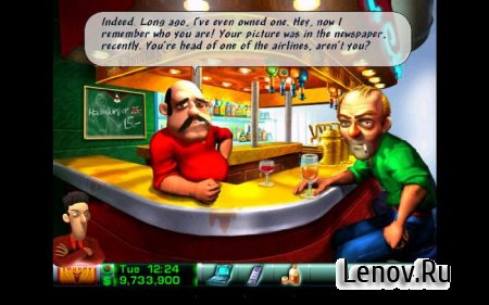 Airline Tycoon Deluxe (обновлено v 1.0.8-31-c4dc93b)