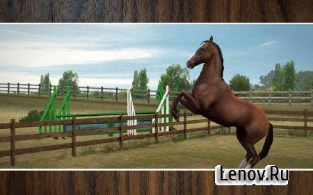 My Horse (обновлено v 1.22.1) Мод (много денег)