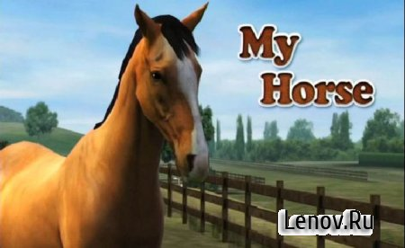 My Horse v 1.37.1 Мод (много денег)