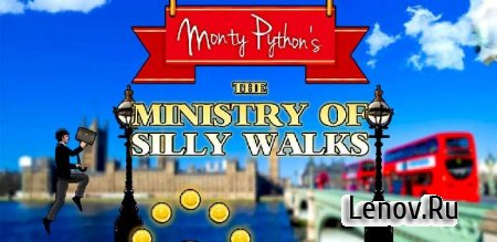 The Ministry of Silly Walks v 1.0.3 Мод (много денег)