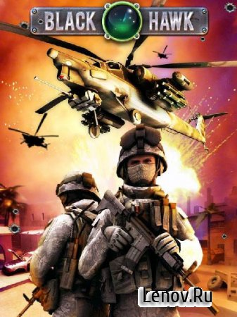 Black Hawk - Fly Like Hell v 1.0 Мод (много денег)