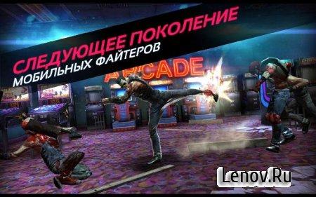 Fightback v 1.8.0 Мод (много денег)