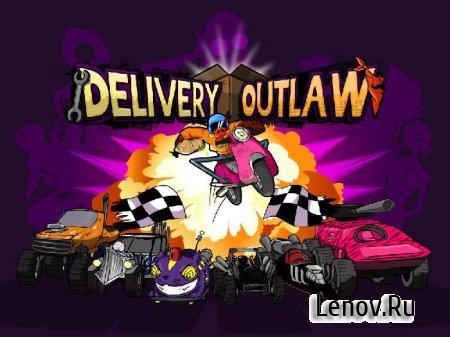 Delivery Outlaw v 0.26