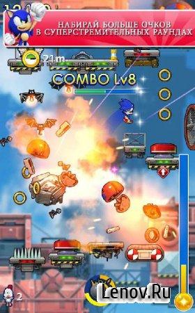 Sonic Jump Fever v 1.6.1 Мод (много денег)