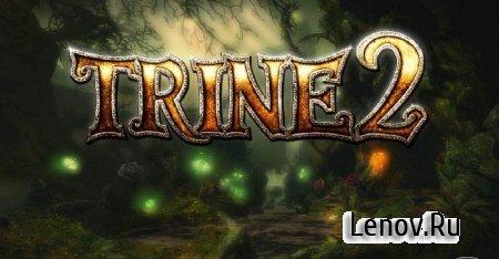 Trine 2 (обновлено v 2.21)
