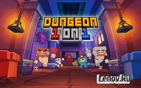 Dungeon 1on1 (Easter Edition) v 1.2.0