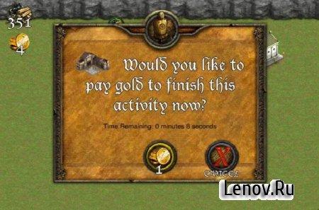 Dungeon City Craft v 0.8 Мод (много денег)