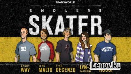 Transworld Endless Skater (обновлено v 1.35) (Mod Money/Ad-Free)