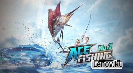 Улётный клёв: рыбалка в 3D v 4.4.2 Мод (простая ловля)