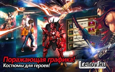 Kritika: The White Knights v 3.12.3 Мод (много денег)