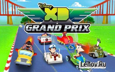 Disney XD Grand Prix (обновлено v 1.5) Мод (много денег)