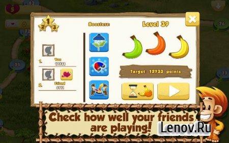Benji Bananas Adventures (обновлено v 1.13) Мод (много денег)