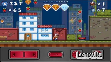 PizzaBoy (обновлено v 1.2)