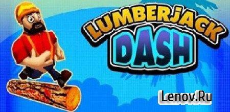 Lumberjack Dash (обновлено v 1.0.1) Мод (много денег)