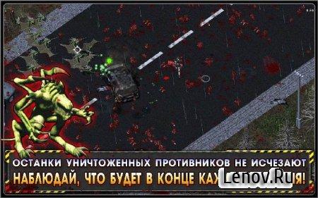 Alien Shooter-Потерянный город (обновлено v 1.1.0) Mod (много денег)