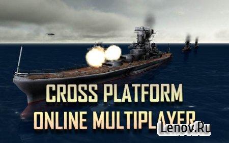 Battle Fleet 2 (обновлено v 1.41) Мод (много денег)