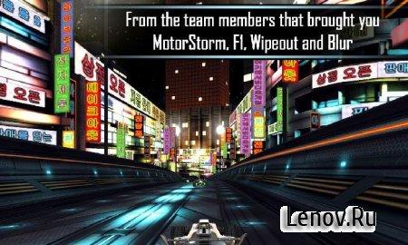 Formula Force Racing v 1.0 Мод (открыты все тачки)