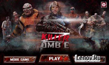 Убийца зомби - Zombie Killer (обновлено v 2.2) Мод (много денег)