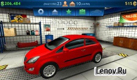 Car Mechanic Simulator 2014 (обновлено v 1.5.1) Мод (много денег)
