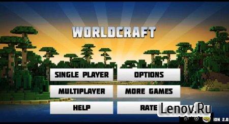 Worldcraft 2 v 2.0