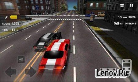 Race The Traffic v 1.2.1 Мод (много денег)