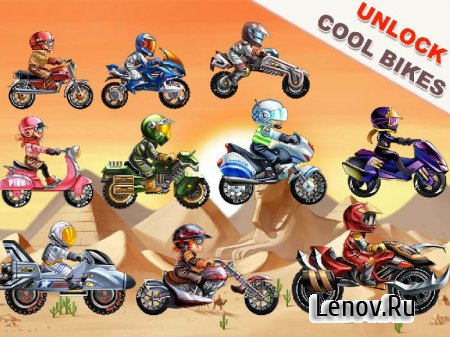 Mad Moto Racing: Stunt Bike v 1.2 Мод (все открыто)