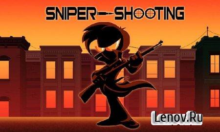 Top Sniper Shooting v 1.1 Мод (много денег)