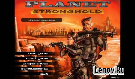 Planet Stronghold v 1.5.7 (Patched)