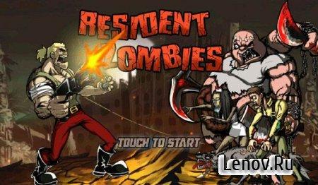 Resident Zombies v 1.1.5 (Mod Money)