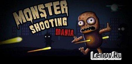 Monster Shooter Mania v 1.0.13 Мод (много денег)