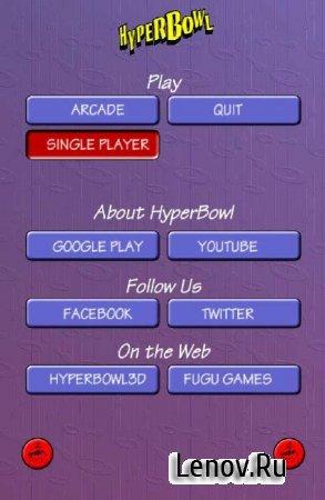 HyperBowl Pro (обновлено v 4.05) (Full)
