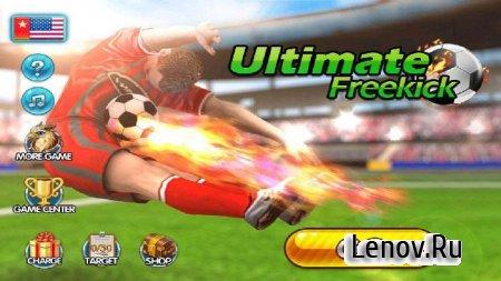 Ultimate Freekick v 1.0.4 Мод (много денег)