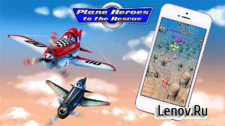Plane Heroes to the Rescue v 1.00