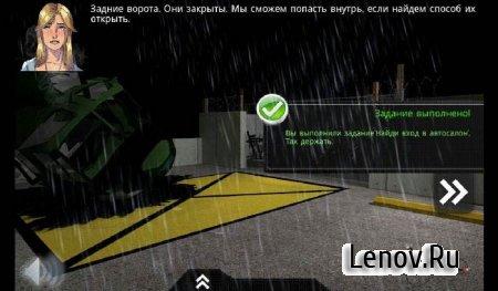 Fix My Car Zombie Survival v 2